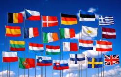 """""""بنك.أوف.أمريكا"""" يتوقع ركوداً عميقاً لاقتصاد أوروبا بسبب كورونا"""