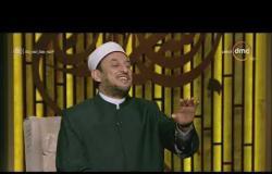 لعلهم يفقهون -الشيخ العزازي يكشف عن كيف اشتكت السماء للصلاة فيها والآن البيوت احتاجت الصلاة فيها