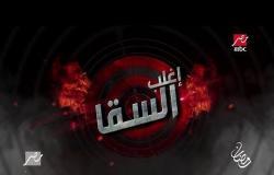 إغلب السقا .. قريباً في رمضان على MBCمصر