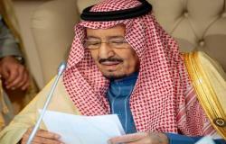 """الملك سلمان ورئيس تونس يبحثان تطورات انتشار فيروس كورونا """"هاتفياً"""""""