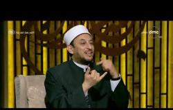لعلهم يفقهون | الشيخ خالد الجندي والشيخ رمضان عبد المعز  | الخميس 2/4/2020 | الحلقة الكاملة