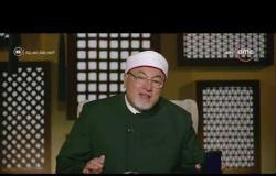 لعلهم يفقهون -  تعليق الشيخ خالد الجندي عن فتوى إفطار رمضان في ظل الوباء