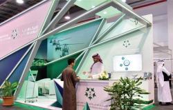 """الصناعات العسكرية السعودية تعلن تسهيلات جديدة لمواجهة تداعيات """"كورونا"""""""