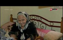 """تقرير ولقاءات مع اصدقاء وجيران ووالدة """" محمد جعفر """" - ملعب ONTime"""