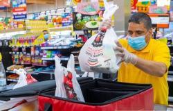 إنفاق المستهلكين بالسعودية يرتفع 10.9% خلال فبراير