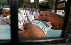 المصارف السعودية ترفع استثماراتها بالسندات الحكومية 20.7% خلال فبراير