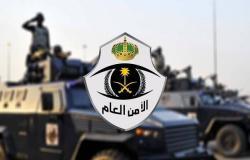 الأمن العام يطلق خدمة نظام تصاريح التنقل بين المناطق السعودية