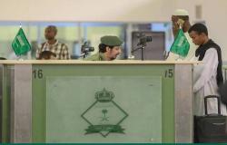 """ضمن إجراءات مواجهة آثار كورونا"""".. السعودية تمدد """"هوية مقيم"""" للوافدين دون مقابل"""