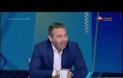 حازم إمام يحكي قصة يافطة بطول المدرجات ويشكر الجماهير مرة ثانية بعد 20 سنة - ملعب ONTime