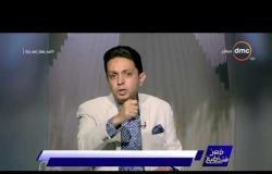 مصر تستطيع - نصائح للأباء لإحتواء خوف أبنائهم من فيروس كورونا