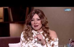 بيت ريا وسكينة| إنتصار وبدرية طلبه - الحلقة الكاملة ليوم 3 أبريل 2020