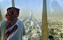 الادخار الإجمالي بالسعودية يرتفع لـ990.7 مليار ريال خلال 2019