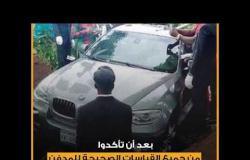 """ثبتوه بحزام الأمان.. دفن سياسي أفريقي مع سيارته """"المرسيدس"""""""