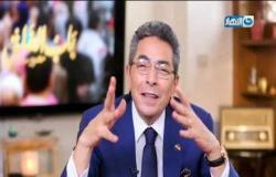 باب الخلق| رسالة رائعة من محمود سعد للسيدة فيروز ودعاء بصوتها الجميل