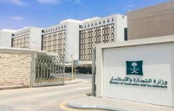 التجارة السعودية: تنفيذ 69 ألف خدمة إلكترونية عبر الرابط الموحد خلال مارس