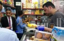 """مخالفات بالجملة في حملات ل""""حماية المستهلك"""" علي أسواق أسوان"""
