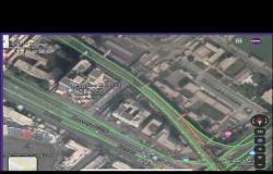 8 الصبح - رصد الحالة المرورية بشوارع العاصمة بتاريخ 4-4-2020