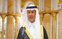 """السعودية تنفي تصريحات وزير الطاقة الروسي المتعلقة برفضها تمديد اتفاق """"أوبك+"""""""