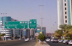 السعودية تفرض حظر تجوال كُلي بعدد من أحياء جدة اعتبارا من السبت