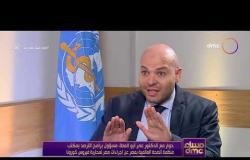 مساء dmc - حوار مع الدكتور أبو العطا عن إجراءات مصر لمحاربة فيروس كورونا