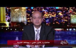 بعد ظهور عدد من إصابات كورونا.. محافظ الغربية يشرح تفاصيل عزل قرية الهياتم بالغربية