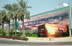 السياحة السعودية: تهيئة 11 ألف غرفة فندقية لاستضافة المواطنين العائدين من الخارج