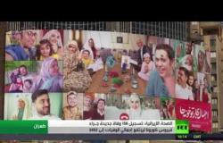 3452 وفاة بكورنا في إيران