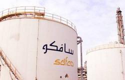 """هيئة المنافسة السعودية توافق على استحواذ """"سافكو"""" على شركة تابعة لـ""""سابك"""""""