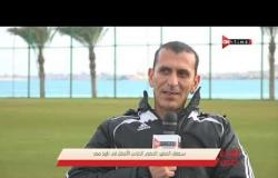 سعفان الصغير: عصام الحضري أفضل حارس في تاريخ مصر ومحدش يقدر يقول غير كدا - لقاء خاص