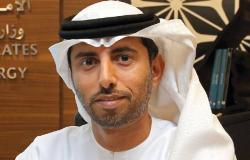 """الإمارات تدعم مقترح السعودية بالدعوة لاجتماع عاجل لدول """"أوبك +"""""""