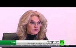 روسيا: كورونا قدم إلينا من دول إحداها عربية
