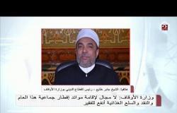 الشيخ جابر طايع يكشف تفاصيل عدم إقامة موائد إفطار جماعية هذا العام