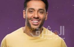 """انا مصري وفخور""…رامي جمال يفتخر بجواز سفره المصري على ""إنستجرام"""
