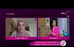 السفيرة عزيزة - هاتفيا/ يارا البريدي: كنا على علم أن الحجر الصحي هندفع تكلفته قبل ما نوصل مرسى علم