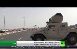 الإمارات تقرر إيقاف عمل مترو دبي وتشدد إجراءاتها لمكافحة كورونا