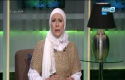 دعاء فاروق تسأل أولادها سؤال وإجاباتهم تتسبب لها فى صدمة وتنهار من البكاء !