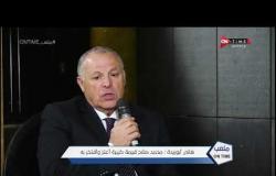 ملعب ONTime - هاني ابوريدة: محمد صلاح قيمة كبيرة و قدم الكثير للمنتخب و مفيش اي مشاكل بيني و بينه