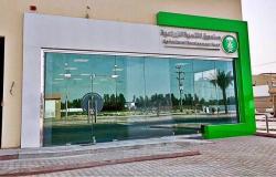 السعودية.. تأجيل سداد أقساط قروض صندوق التنمية الزراعية