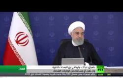إيران: كورونا تحول إلى جائحة في طهران