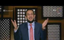 لعلهم يفقهون - الشيخ رمضان عبد المعز: في شهر شعبان أرضى الله نبيه في هذه الأمور الثلاثة..