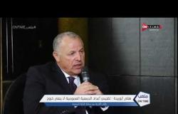 ملعب ONTime - هاني ابوريدة: مفيش حاجة اسمها منع إعلامي من خوض انتخابات اتحاد الكرة