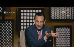 لعلهم يفقهون - عاوز عملك يُرفع ليلة النصف من شعبان اسمع نصيحة الشيخ رمضان عبد المعز