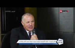 """ملعب ONTime - حصرياً الظهور الأول للمهندس """"هاني ابوريدة"""" رئيس اتحاد الكرة السابق"""