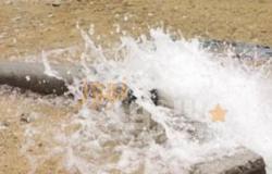 بسبب كسر خط الكريمات..توقف ضخ المياه عن 3 مدن بالبحر الأحمر