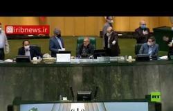 غضب في البرلمان الإيراني بسبب تأخر مسؤولي الحكومة