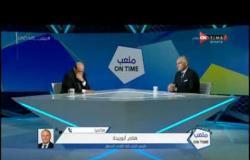 هاني أبو ريدة يرد على مبادرة سيف زاهر لنسيان الخلاف بينه وبين أحمد شوبير وأحمد مجاهد - ملعب ONTime