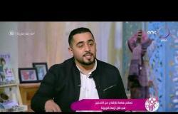 السفيرة عزيزة - لماذا يكون المدخنين هم أكثر عرضة للإصابة بكورونا؟ مع د. أسامة مندور