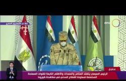 """كلمة الفريق أول محمد زكي عن دور القوات المسلحة في معاونة القطاع المدني لمكافحة """"كورونا"""""""