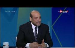 محمود الشامي: الدولة بذلت جهودًا كبيرة في مواجهة فيروس كورونا - ملعب ONTime