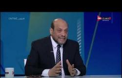 """اللقاء الخاص مع """" محمود الشامى"""" عضو مجلس ادارة  اتحاد الكرة السابق بتاريخ 06/04/2020 - ملعب ONTime"""